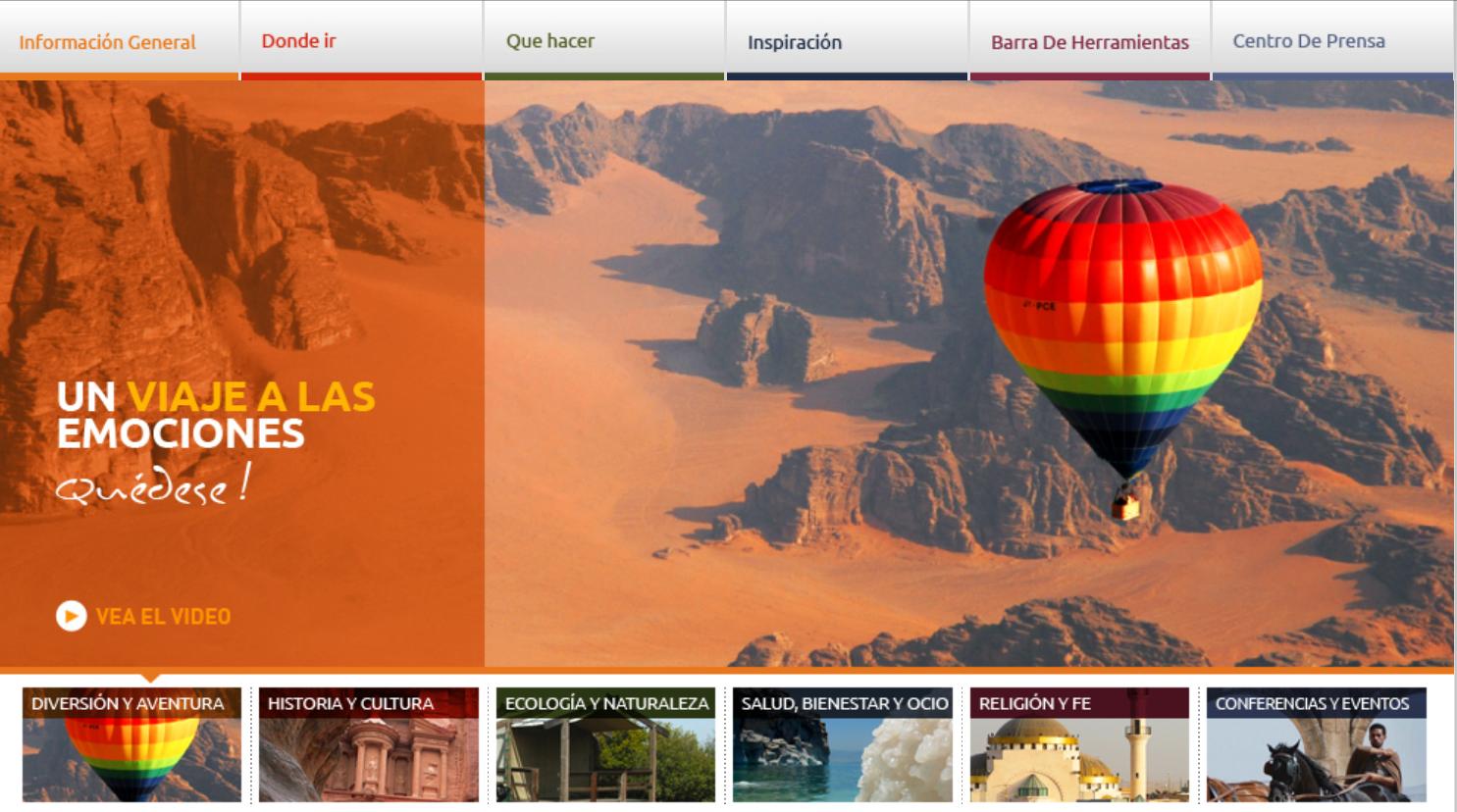 pagina web turismo de jordania